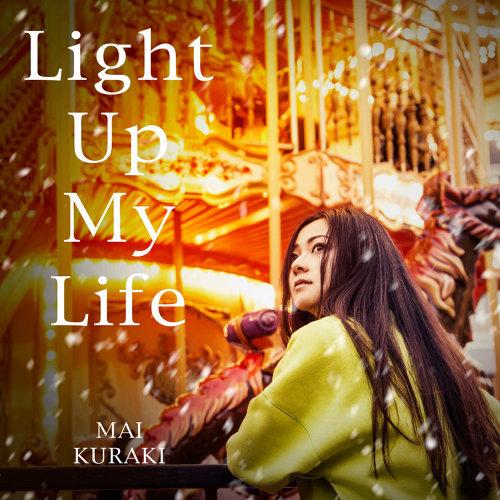 Light Up My Life