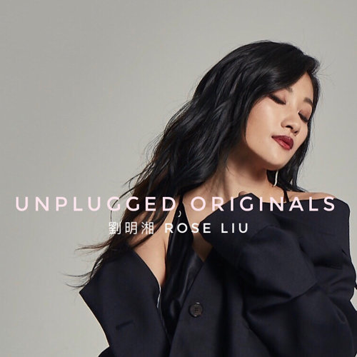 Unplugged Originals - Part 2 (不插電原創)