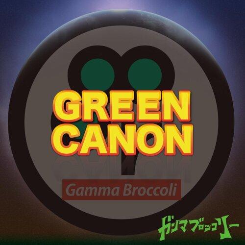 GREEN CANON