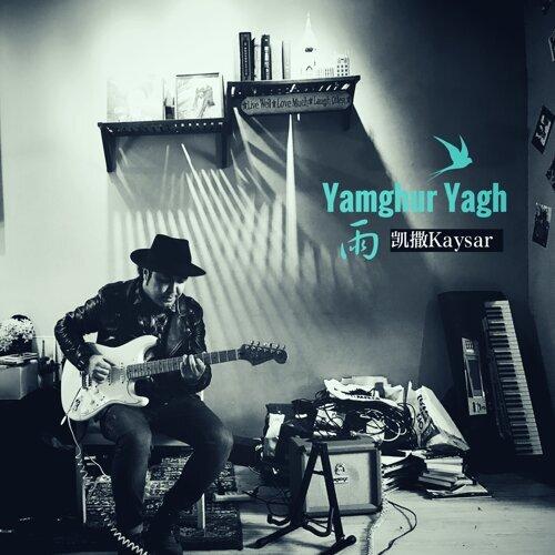 雨-Yamghur Yagh