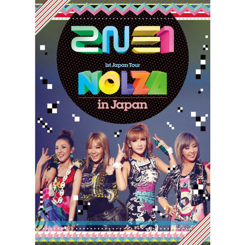 """DON'T STOP THE MUSIC """"NOLZA in Japan""""Ver."""