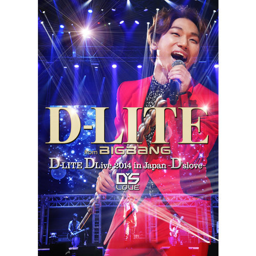 D-LITE DLive 2014 in Japan ~D'slove~