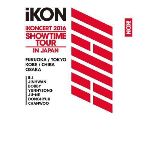 iKON Song Highlights - KKBOX