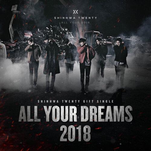 SHINHWA TWENTY GIFT SINGLE 'All Your Dreams'