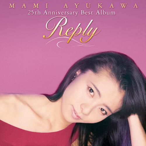 Reply~Mami Ayukawa 25th Anniversary Best Album~