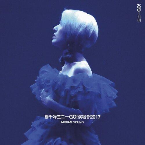 楊千嬅 三二一GO! 演唱會2017 - Live