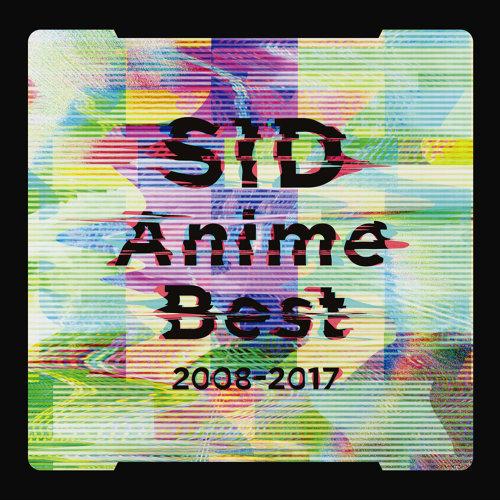 SID動畫精選2008-2017 (SID Anime Best 2008-2017)