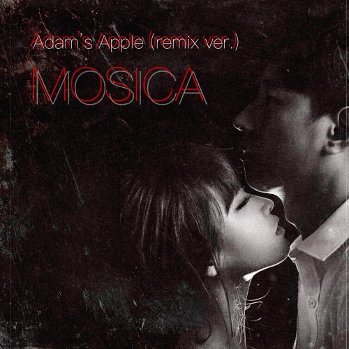 Adam's Apple (Remix Ver.) - Remix Ver.