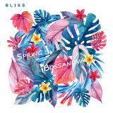 Spring Bossanova