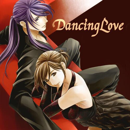 Dancing Love (feat. がくっぽいど&MEIKO)
