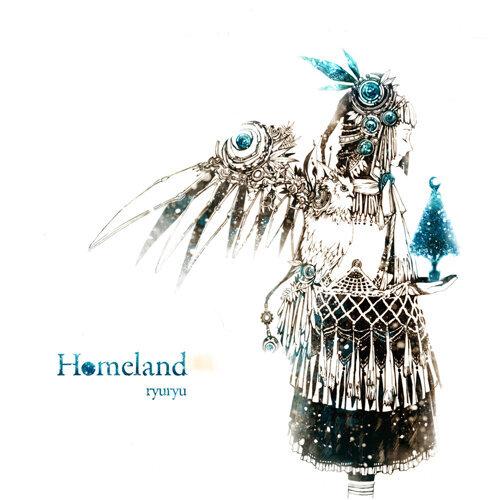 Blue Bird (feat. 初音ミク)