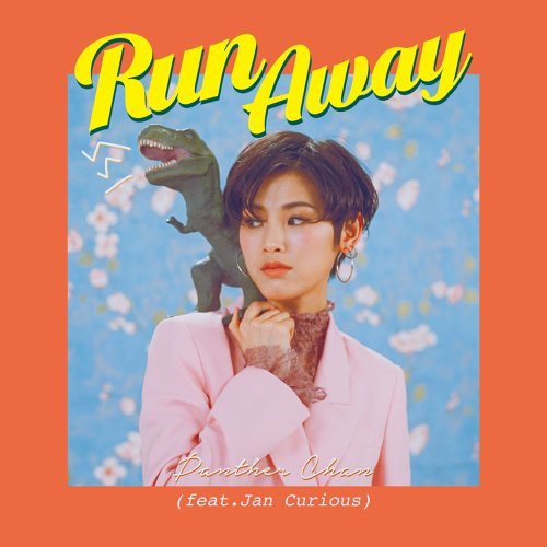 Run Away (feat. Jan Curious)