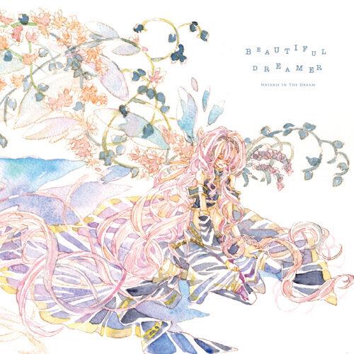 WATERISE (feat. 巡音ルカ)