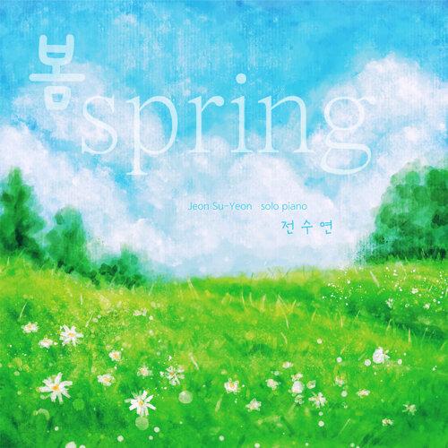 봄 Spring