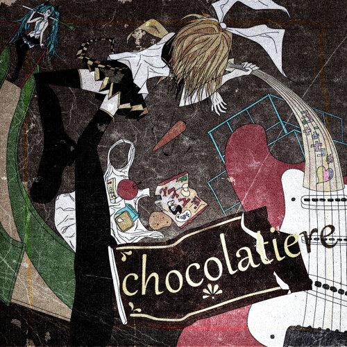 chocolatiere (feat. 鏡音リン)