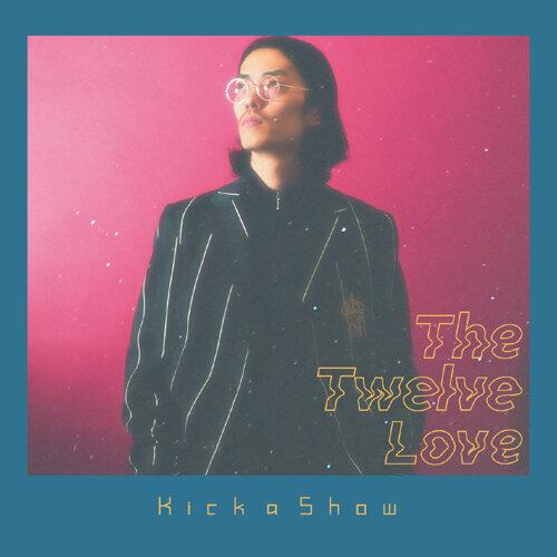 戀之十二 (The Twelve Love)