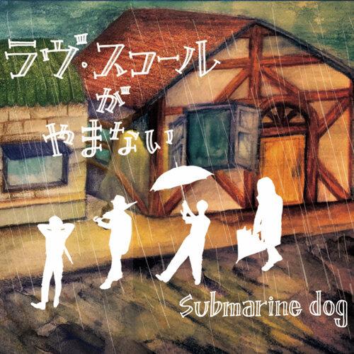 Love Squall Ga Yamanai