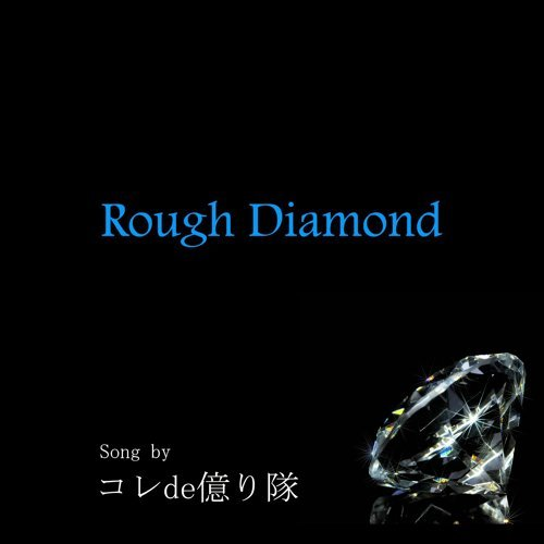 Rough Diamond (Cover Version) [feat. クミクミ]
