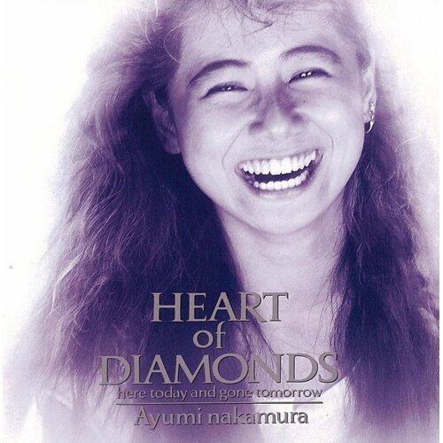 翼の折れたエンジェル - HEART of DIAMONDS Version