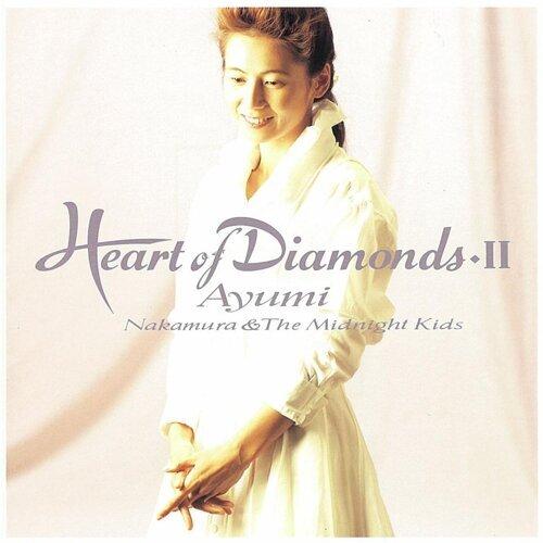 波の音に消されても - HEART of DIAMONDS Ⅱ Version