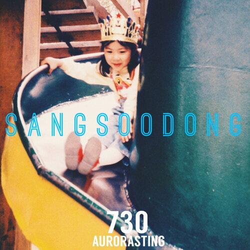 Sangsoodong