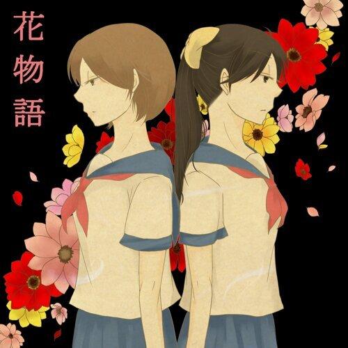 yurete (feat. 初音ミク)