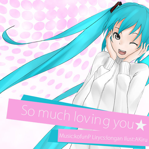 So much loving you★ (feat. 初音ミク)