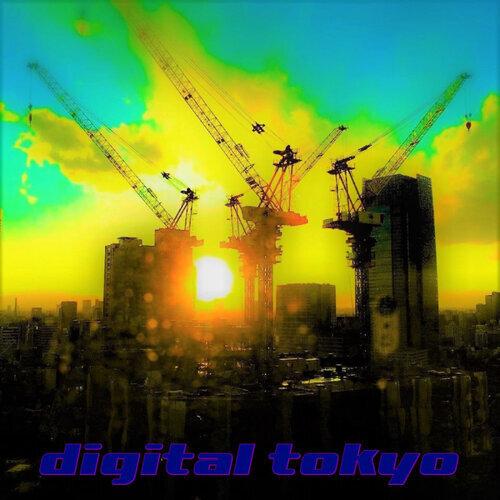 digital tokyo