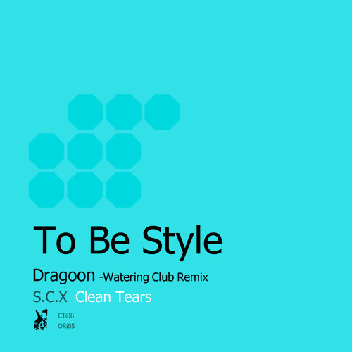 Dragoon -Watering Club Remix (feat. 初音ミク)