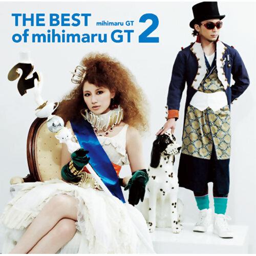 THE BEST of mihimaru GT2