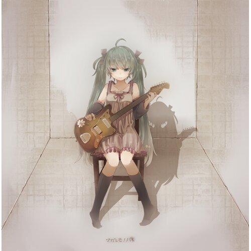 アカガネ (feat. 初音ミク)