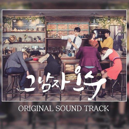 Evergreen - Original Television Soundtrack