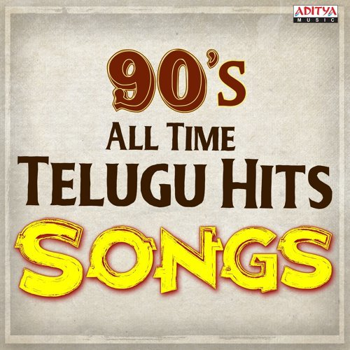 90's All Time Telugu Hit Songs