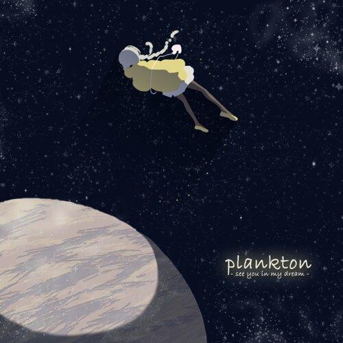 Plankton (feat. 初音ミク)
