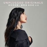 Unplugged Originals - Part 3 (不插電原創)