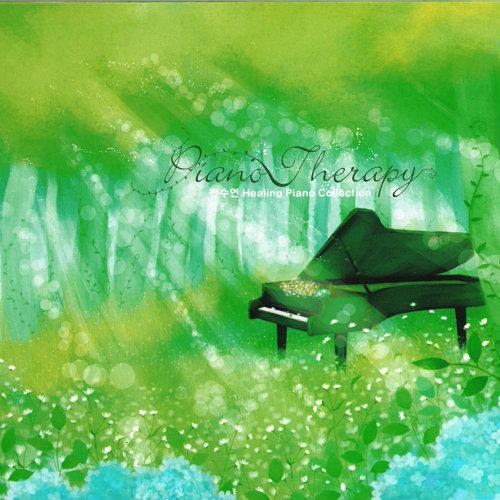 Piano Therapy (鋼琴療程–全素妍療癒鋼琴精選)