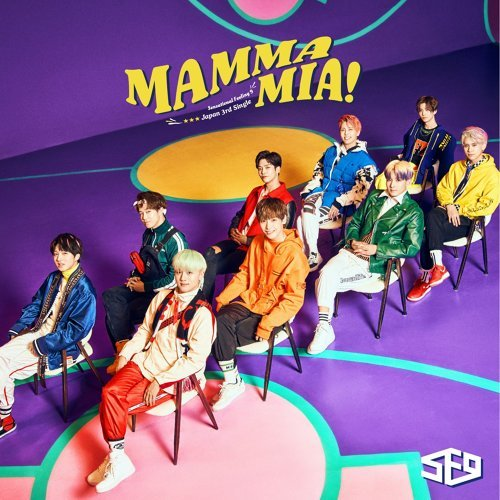 SF9 – Be My Baby (Japanese Version) – Single