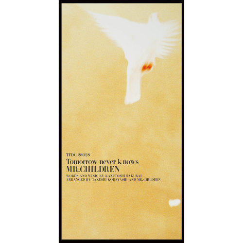 Image result for Mr.Children - Tomorrow never knows