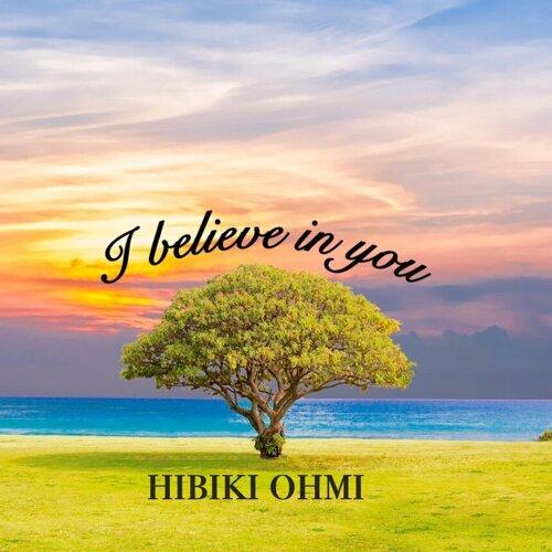 近江 響 i believe in you アルバム kkbox