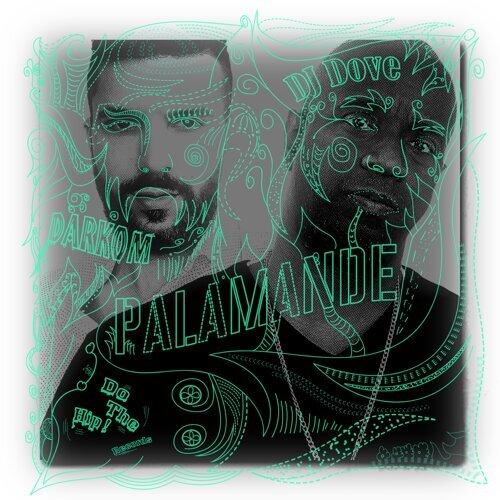 Palamande - Part 2