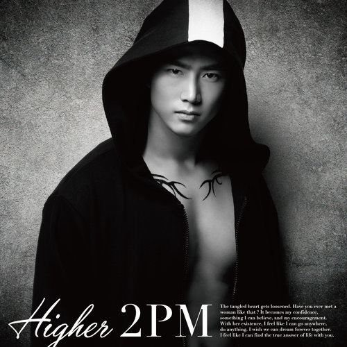 Higher - TAECYEON Version