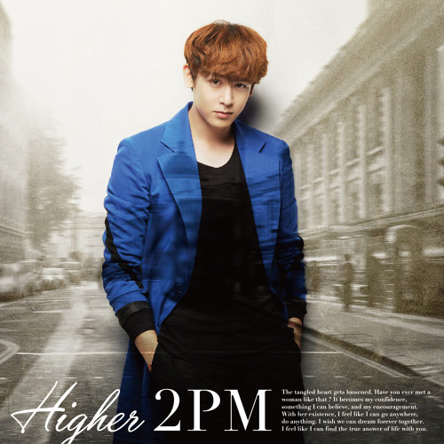 Higher - NICHKHUN Version