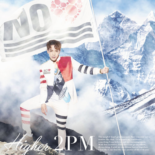 Higher - Jun. K Version
