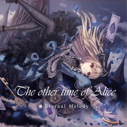 The Other Time Of Alice (The Other Time Of Alice)