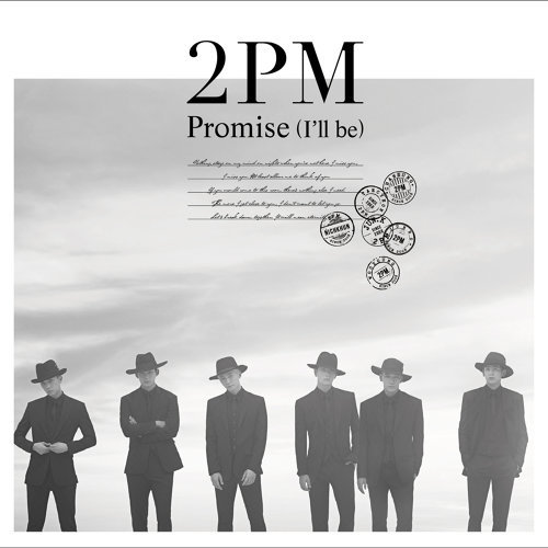 Promise (I'll be) - Japanese Version
