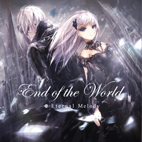 End Of The World (End Of The World)