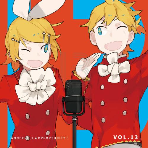 ワン☆オポ!VOL.13 (WANOPO!vol.13)