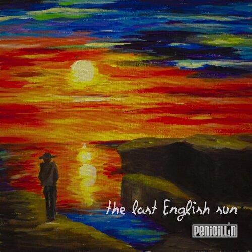 最後的英格蘭太陽 (The Last English Sun)