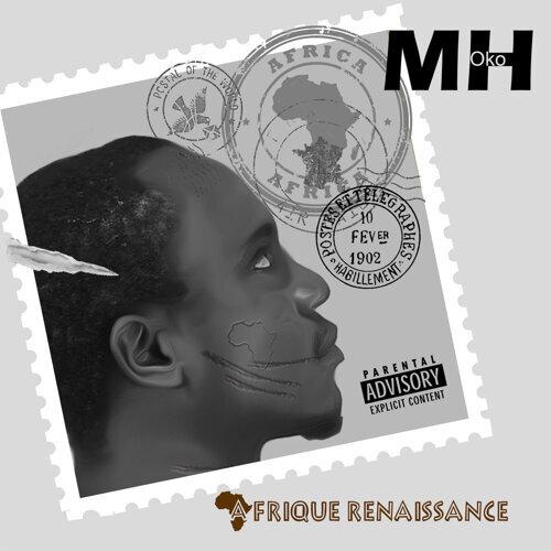 Afrique Renaissance