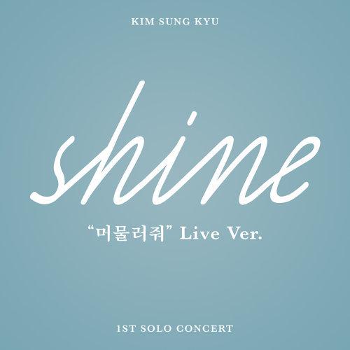 Kim Sung Kyu SHINE Live
